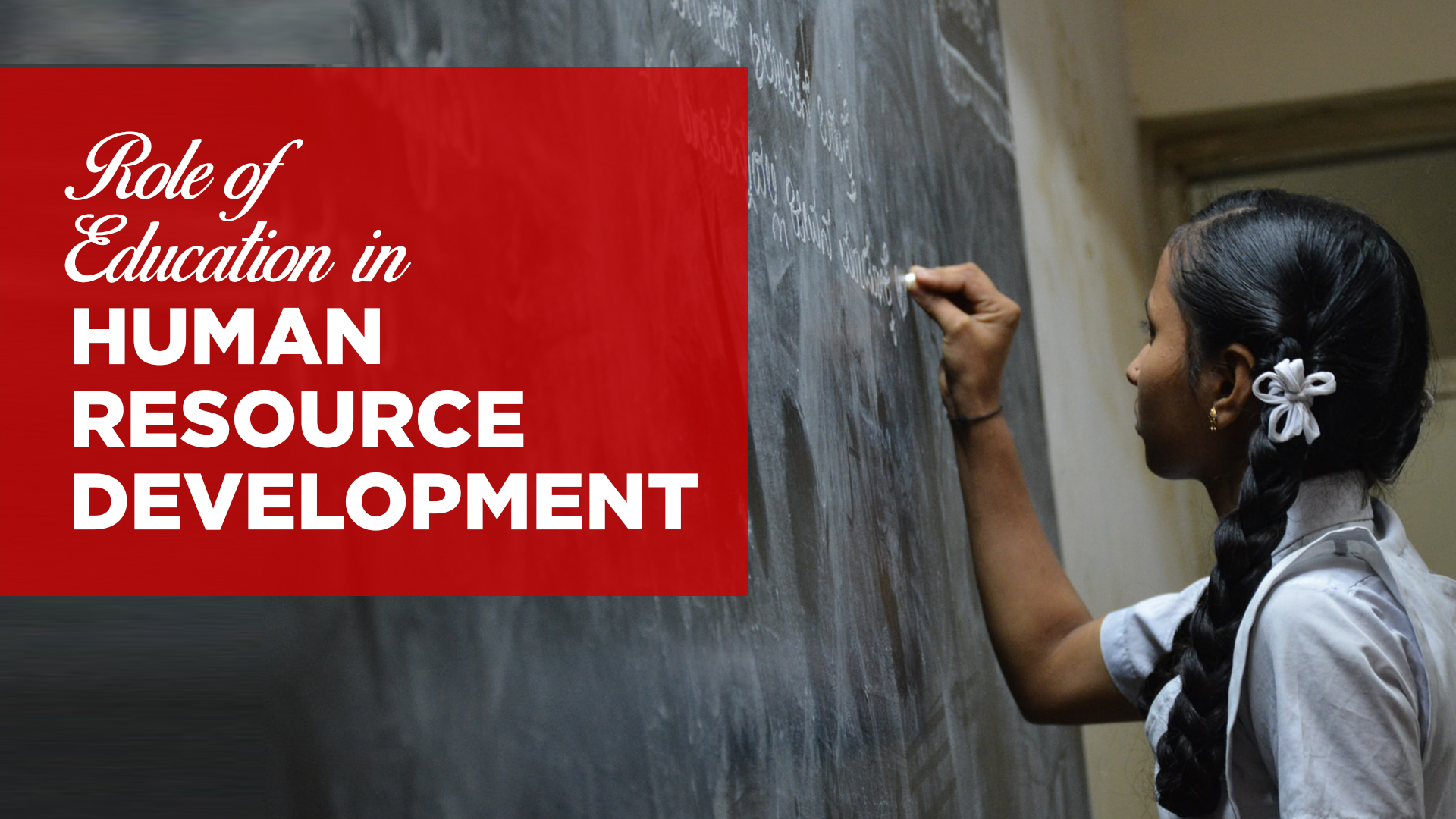 Role of Education in Human Resource Development